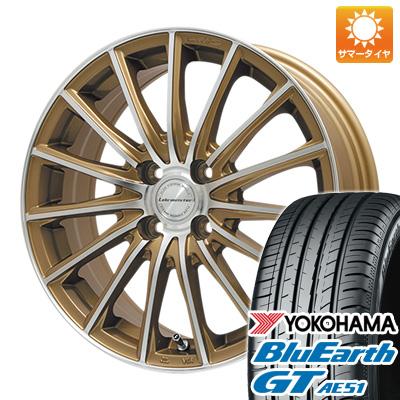 今がお得! 送料無料 165/55R15 15インチ サマータイヤ ホイール4本セット LEHRMEISTER LM-S FS15 (ブロンズポリッシュ) 4.5J 4.50-15 YOKOHAMA ブルーアース GT AE51
