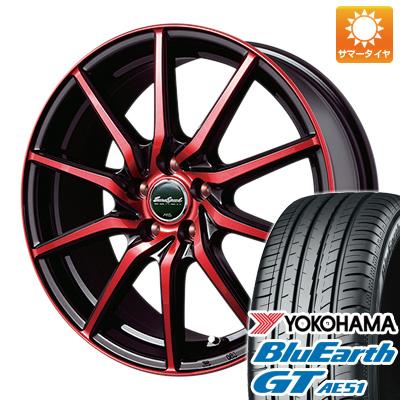 今がお得! 送料無料 205/50R17 17インチ サマータイヤ ホイール4本セット MID ユーロスピード S810 7J 7.00-17 YOKOHAMA ブルーアース GT AE51