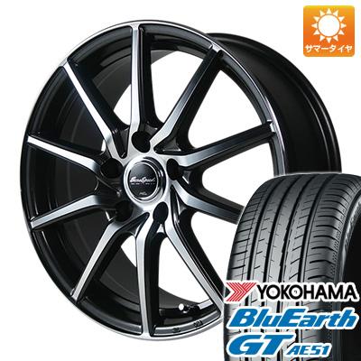 【送料無料】 205/55R17 17インチ MID ユーロスピード S810 7J 7.00-17 YOKOHAMA ヨコハマ ブルーアース GT AE51 サマータイヤ ホイール4本セット