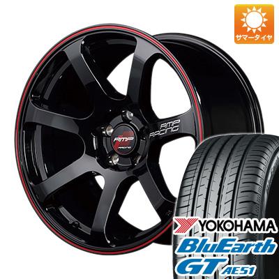 【送料無料】 215/50R17 17インチ MID RMP レーシング R07 7J 7.00-17 YOKOHAMA ヨコハマ ブルーアース GT AE51 サマータイヤ ホイール4本セット