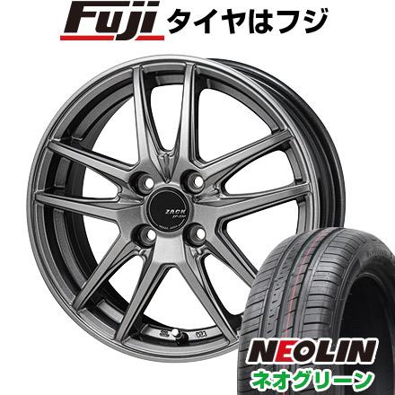 【送料無料】 165/55R15 15インチ MONZA モンツァ ZACK JP-550 4.5J 4.50-15 NEOLIN ネオリン ネオグリーン(限定) サマータイヤ ホイール4本セット