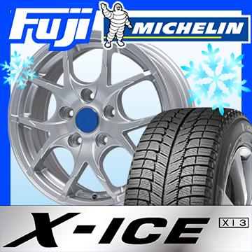 【送料無料 6.5J】 MICHELIN ミシュラン X-ICE M69 X-ICE XI3 185/55R16 16インチ スタッドレスタイヤ ホイール4本セット BRANDLE ブランドル M69 6.5J 6.50-16, ペンキのササキ:5a244a03 --- sunward.msk.ru