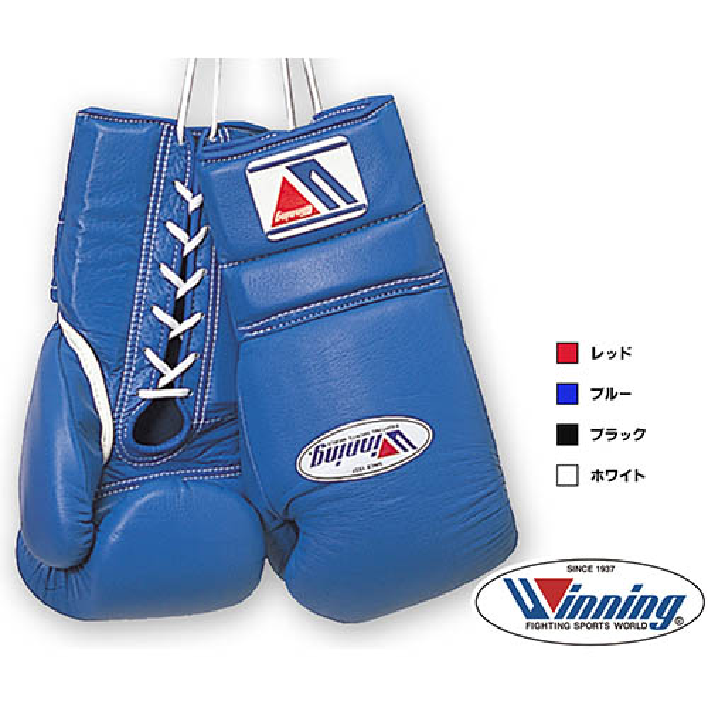 グローブ winningウイニング【MS-600】16オンス プロフェッショナルタイプ ボクシンググローブ (ひも式) ウイニングボクシング