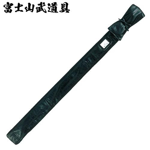 【総革】略式竹刀袋3本入