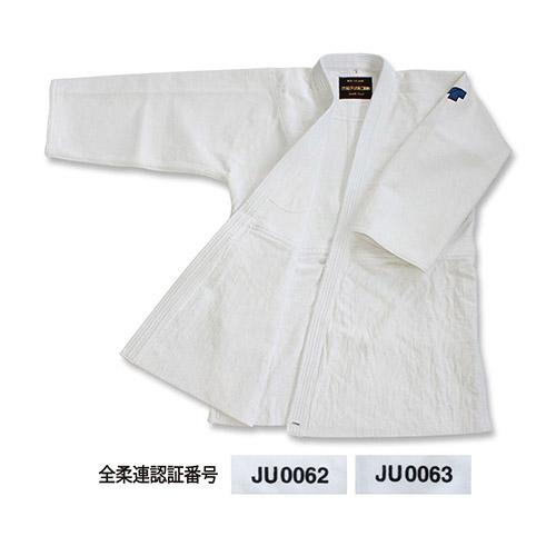 柔道衣 全柔連新規格柔道衣 T1100 上下組 (柔道) 柔道