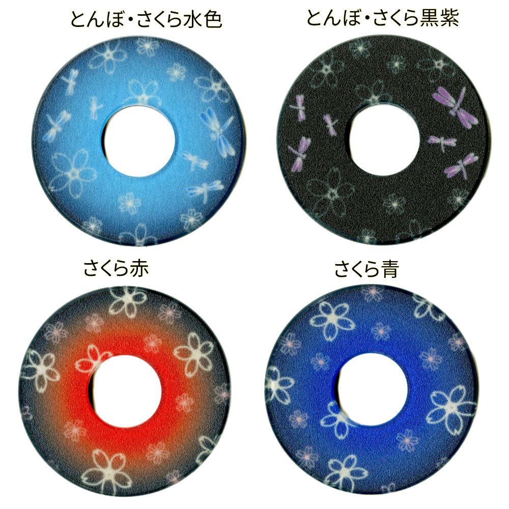 つば つば止 鍔 鍔止 紋様ツバ とんぼ 紋様鍔 剣道具 さくら黒紫 さくら水色 サービス さくら赤 さくら青 期間限定