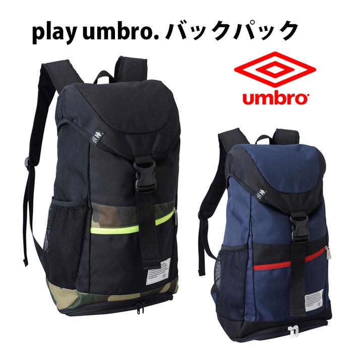 play umbro. バックパック【アンブロ/umbro】バックパック(uja1581)