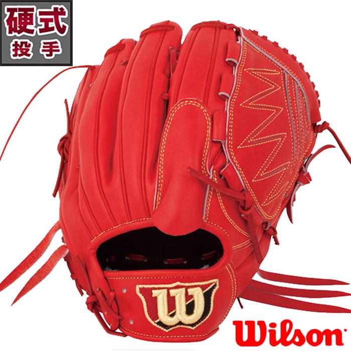 硬式用 グラブ WILSON STAFF DUAL 投手用【ウィルソン/Wilson】【野球・ソフト】硬式 グラブ 右投げ(WTAHWRD1B-22)