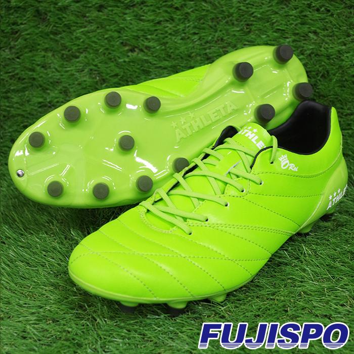O-Rei Futebol H002(10006-FGR-BLK) サッカースパイク Fグリーン×ブラック アスレタ