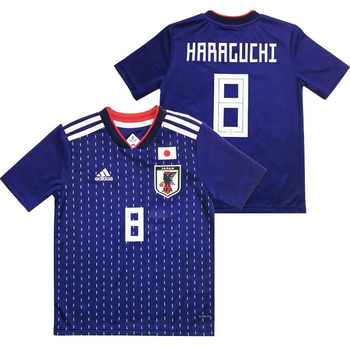 0720bf3c45912d アディダス Kidsサッカー日本代表 ホームレプリカユニフォーム半袖 背番号8 原口元気 (DRN90