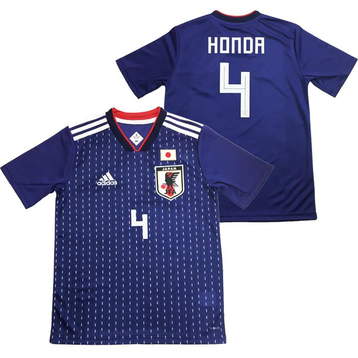 アディダス Kidsサッカー日本代表 ホームレプリカユニフォーム半袖 背番号4 本田圭佑 (DRN90-HONDA)アディダス(adidas) ジュニア キッズ レプリカウェア 日本代表