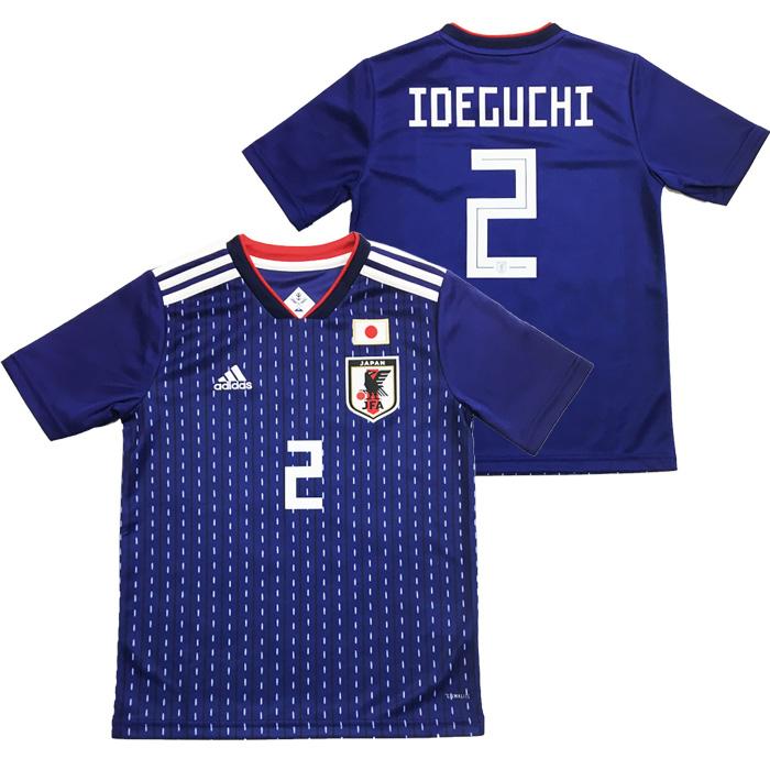 アディダス Kidsサッカー日本代表 ホームレプリカユニフォーム半袖 背番号2 井手口陽介 (DRN90-IDEGUCHI)アディダス(adidas) ジュニア キッズ レプリカウェア 日本代表