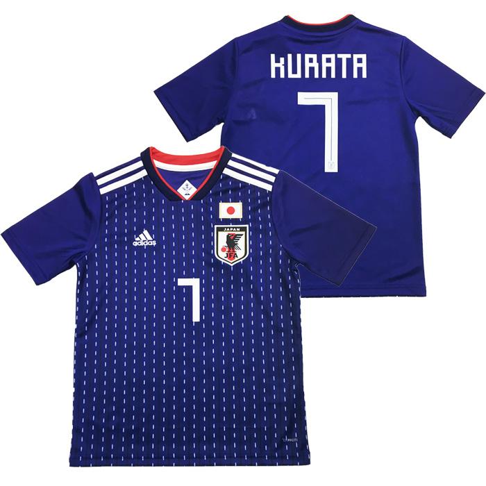アディダス Kidsサッカー日本代表 ホームレプリカユニフォーム半袖 背番号7 倉田秋 (DRN90-KURATA)アディダス(adidas) ジュニア キッズ レプリカウェア 日本代表