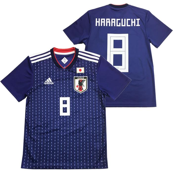 アディダス サッカー日本代表 ホームレプリカユニフォーム半袖 背番号8 原口元気 (DRN93-HARAGUCHI)アディダス(adidas) レプリカウェア 日本代表