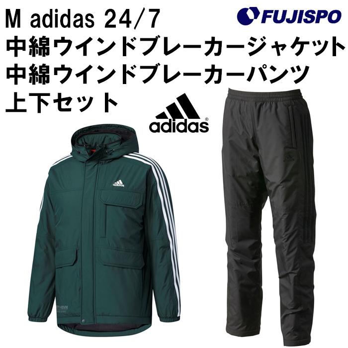 M adidas 24/7 中綿ウインドブレーカージャケット 中綿ウインドブレーカーパンツ 上下セット(DUQ95-DUQ94)【アディダス/adidas】アディダス 中綿ジャケット 中綿パンツ トレーニングウエア 上下セット