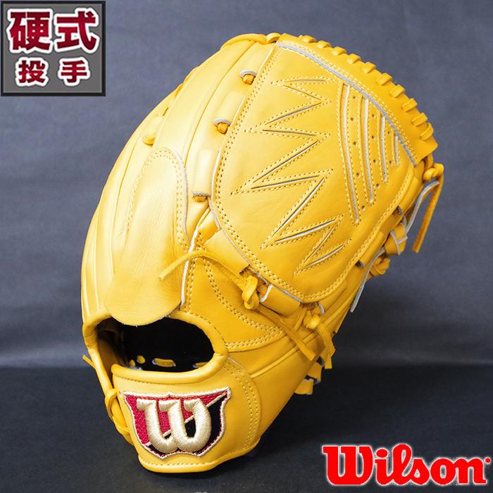 硬式 グラブ WILSON STAFF DUAL 投手 ウィルソン(Wilson) 【野球・ソフト】 ピッチャー グローブ 右投げ (WTAHWRD1B-35)