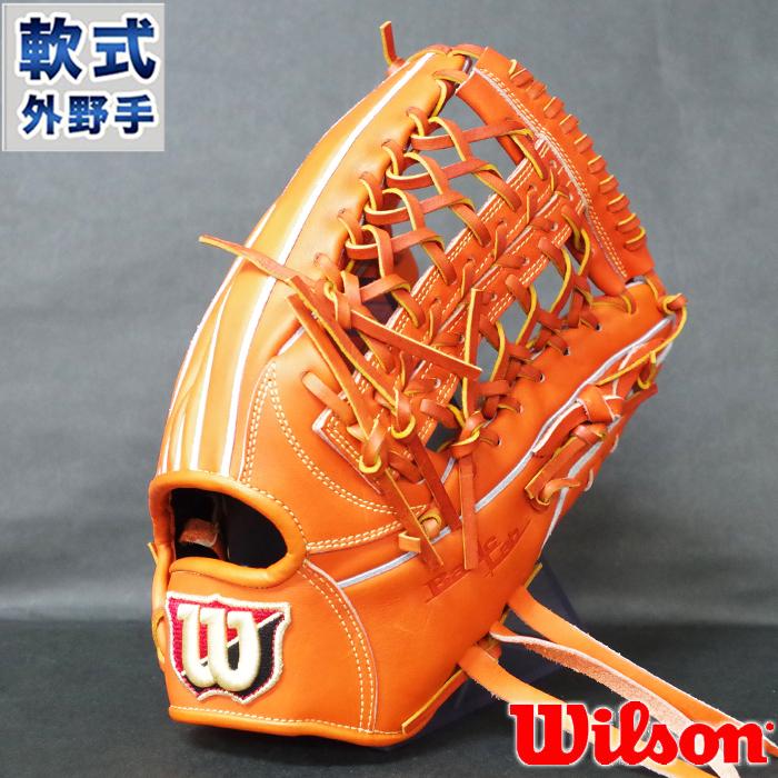 軟式 グラブ BASIC LAB DUAL 外野 D8G ウィルソン(Wilson) 【野球・ソフト】 外野手 グローブ 右投げ (WTARBRD8G-83)