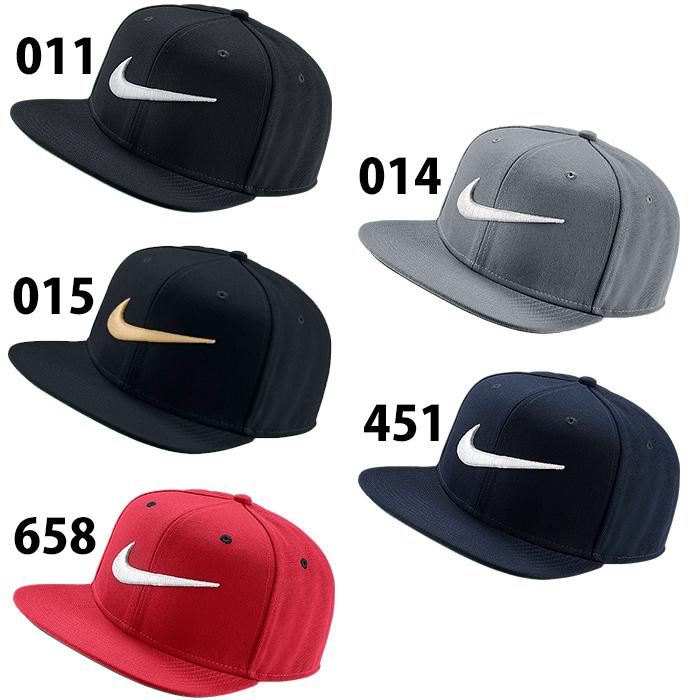★重大企画★お買い物マラソン期間エントリーでポイント5倍!!スウッシュ プロ ブルー スナップバック (639534)ナイキ(NIKE) キャップ 帽子