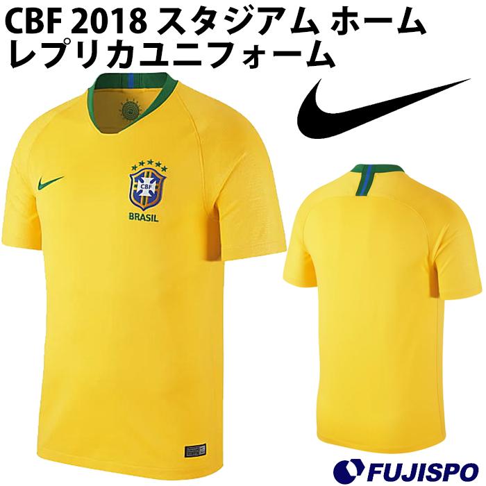 ブラジル代表 CBF 2018 スタジアム ホーム レプリカユニフォーム (893856)ナイキ(NIKE) レプリカウェア 各国代表