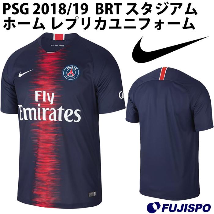 パリ サンジェルマン PSG 2018/19 BRT スタジアム ホーム ジャージ レプリカユニフォーム (894432)ナイキ(NIKE) レプリカウェア クラブチーム