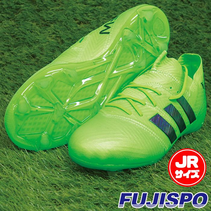 ネメシス メッシ 18.1 FG/AG J アディダス(adidas) ジュニアサッカースパイク ソーラーグリーン×コアブラック×ソーラーグリーン (DB2361)【2018年6月アディダス】