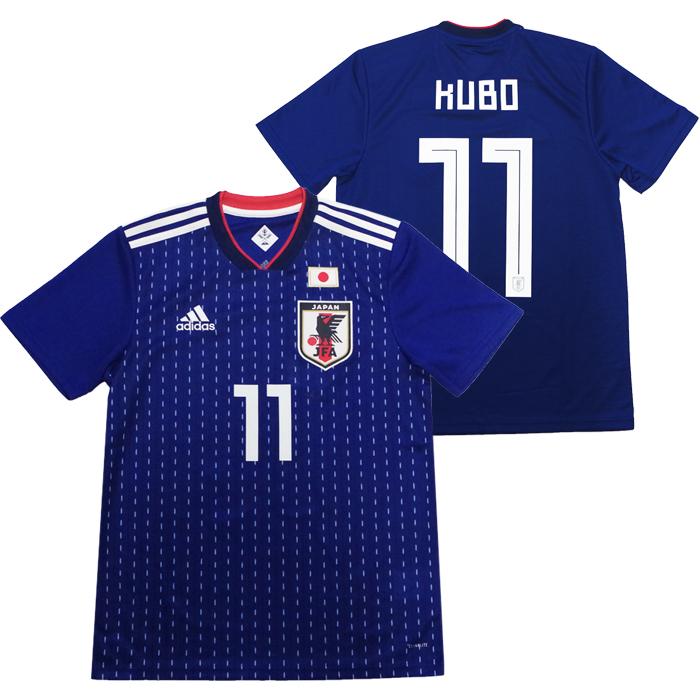 アディダス サッカー日本代表 ホームレプリカユニフォーム半袖  背番号11 久保裕也 (DRN93-KUBO)アディダス(adidas) レプリカウェア 日本代表