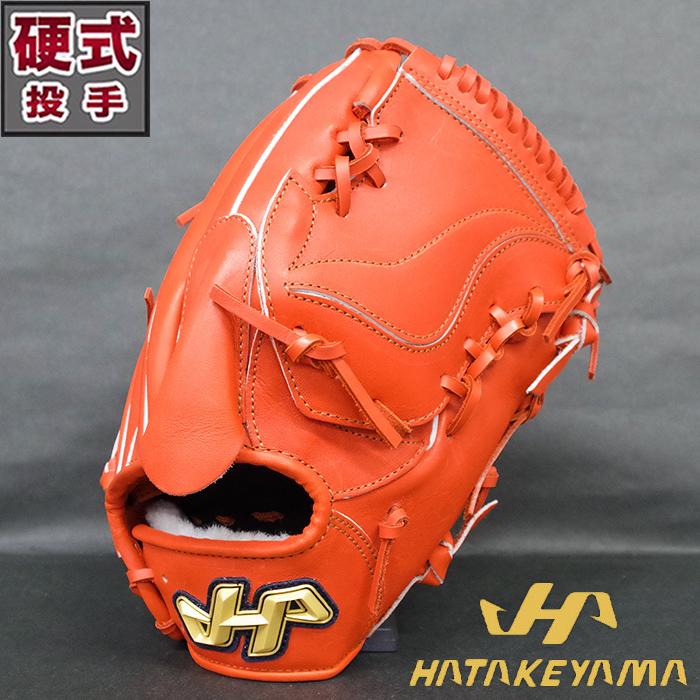 硬式 グラブ Kシリーズ 投手 ハタケヤマ(HATAKEYAMA) 【野球・ソフト】 ピッチャー グローブ 右投げ (K71JC)