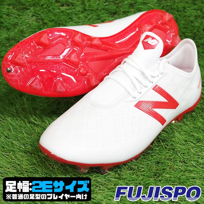 FURON PRO HG WF4 2E / フューロン プロ ニューバランス(NewBalance) サッカースパイク ホワイト×フレイム (MSFPHWF42E)
