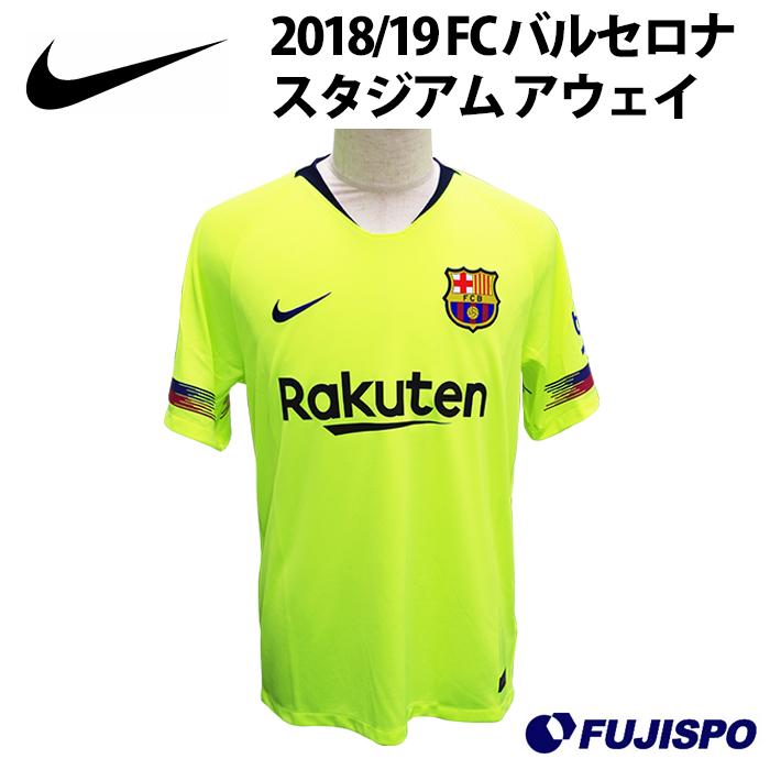 2018/19 FC バルセロナ スタジアム アウェイ (918990)ナイキ(NIKE) クラブチームウェア レプリカユニフォーム FCB