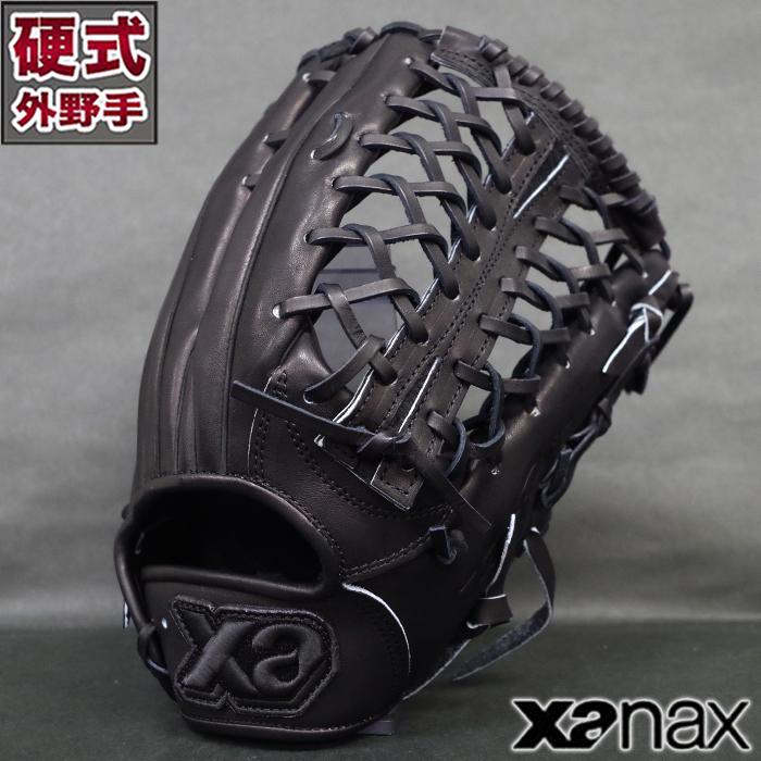 硬式 グラブ トラスト BLACK LINE 外野 ザナックス(xanax) 【野球・ソフト】 グローブ 右投げ (BHG72118S-90)