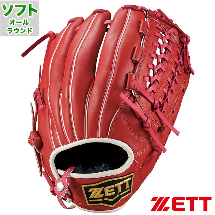 ソフトボール 3号用 グラブ リアライズ オールラウンド ゼット(ZETT) 【野球・ソフト】 グローブ 右投げ (BSGB52850-6461)