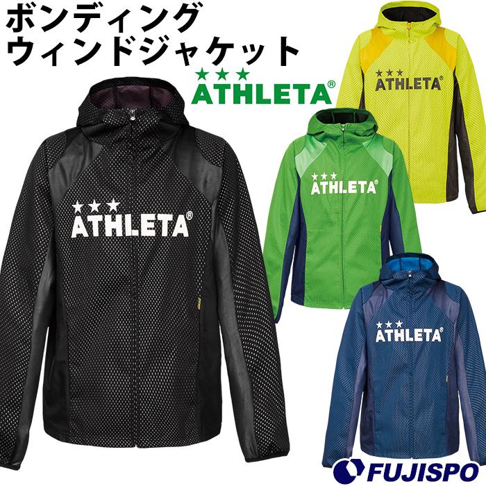 ボンディングウインドジャケット (04119)アスレタ(ATHLETA) ウィンドブレーカージャケット【ボンディング】