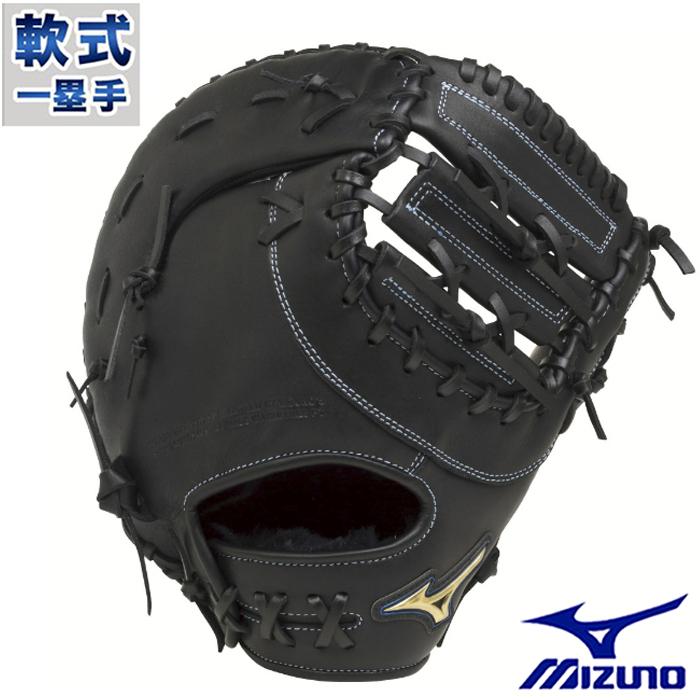 限定 軟式 ファースト ミット セレクトナイン TK型 AXI ミズノ(mizuno) 【野球・ソフト】 グラブ グローブ 右投げ (1AJFR19500-09)