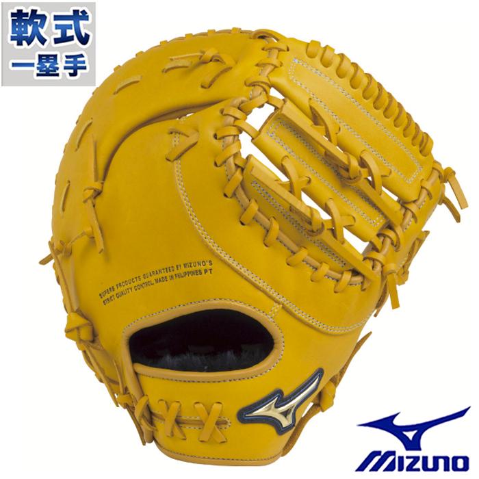 限定 軟式 ファースト ミット セレクトナイン TK型 AXI ミズノ(mizuno) 【野球・ソフト】 グラブ グローブ 右投げ (1AJFR19500-47)