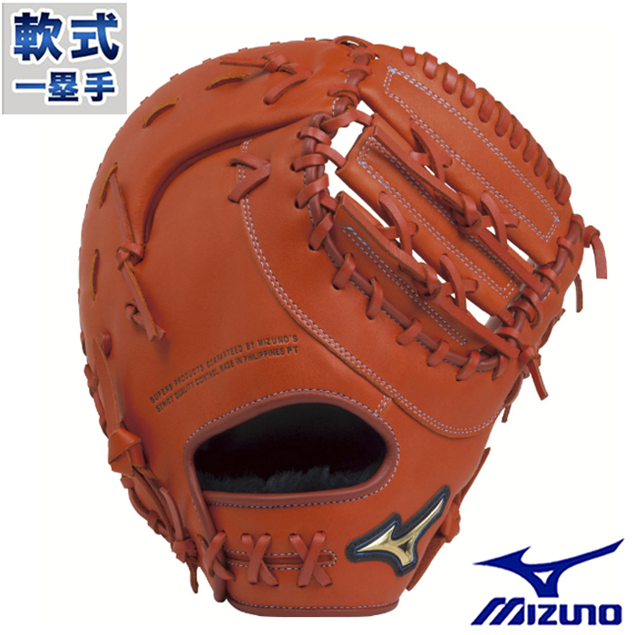 限定 軟式 ファースト ミット セレクトナイン TK型 AXI ミズノ(mizuno) 【野球・ソフト】 グラブ グローブ 右投げ (1AJFR19500-52)