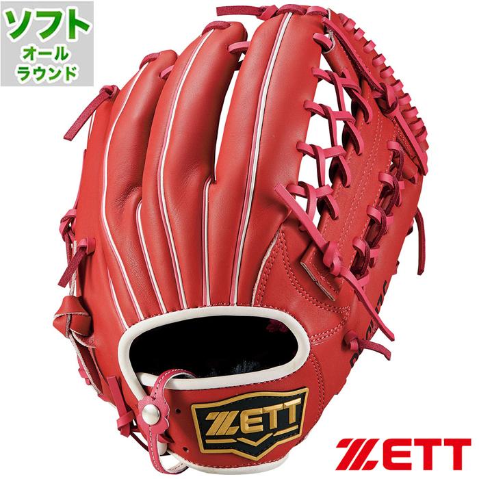 ソフトボール グラブ リアライズ オールラウンド ゼット(ZETT) 【野球・ソフト】 3号 グローブ 右投げ (BSGB52860-6461)