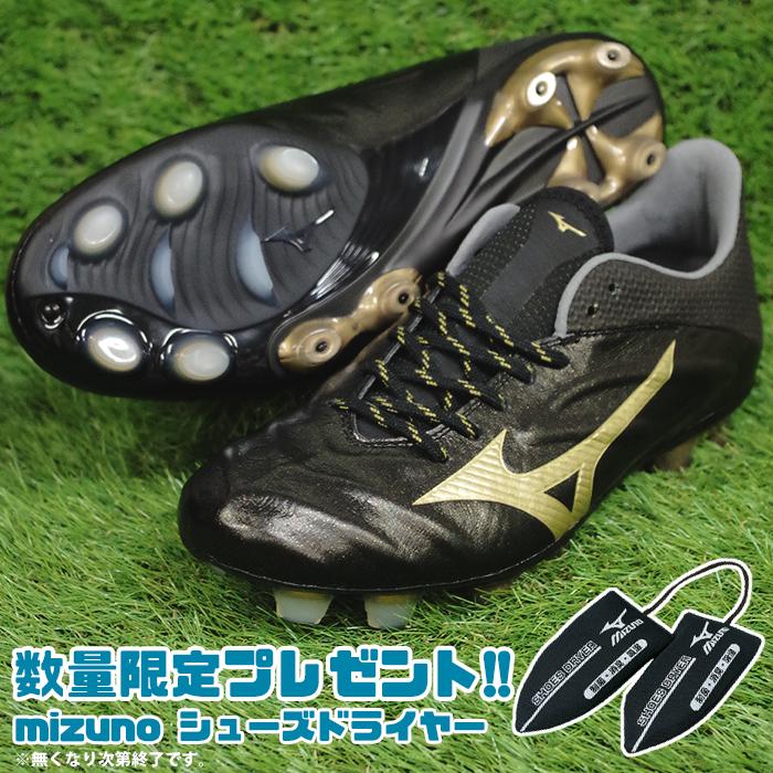 レビュラ 2 V1 JAPAN / REBULA 2 V1 JAPAN ミズノ(mizuno) サッカースパイク ブラック×ゴールド (P1GA187050)【2018年9月ミズノ】