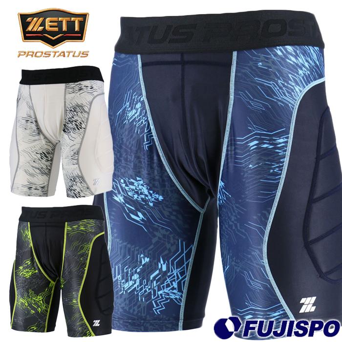プロステイタス BP45G zet18fw ZETT スパッツ