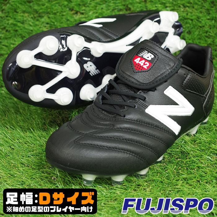 442 PRO HG BW1 D ニューバランス(NewBalance) サッカースパイク ブラック×ホワイト (MSCKHBW1D)