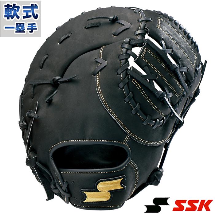 軟式 ファースト ミット スーパーソフト エスエスケイ(SSK) 【野球・ソフト】 グラブ グローブ 右投げ (SSF833-90)