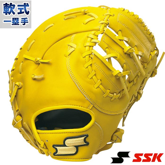 軟式 ファースト ミット スーパーソフト エスエスケイ(SSK) 【野球・ソフト】 グラブ グローブ 右投げ (SSF833F-45)