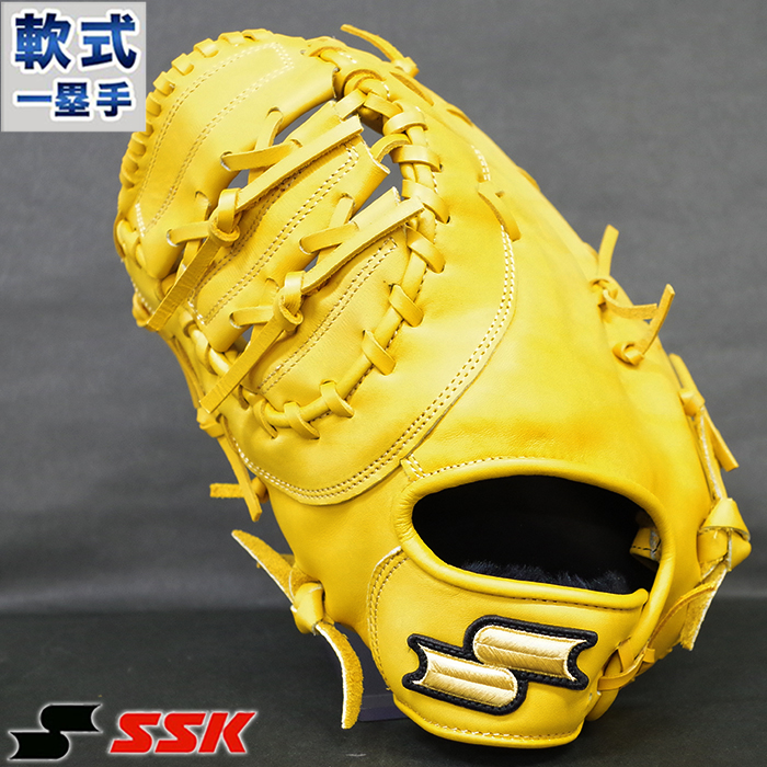 軟式 ファースト ミット スーパーソフト エスエスケイ(SSK) 【野球・ソフト】 グラブ グローブ 左投げ (SSF833F-45H)