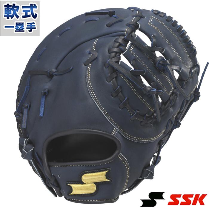軟式 ファースト ミット スーパーソフト エスエスケイ(SSK) 【野球・ソフト】 グラブ グローブ 右投げ (SSF833F-70)