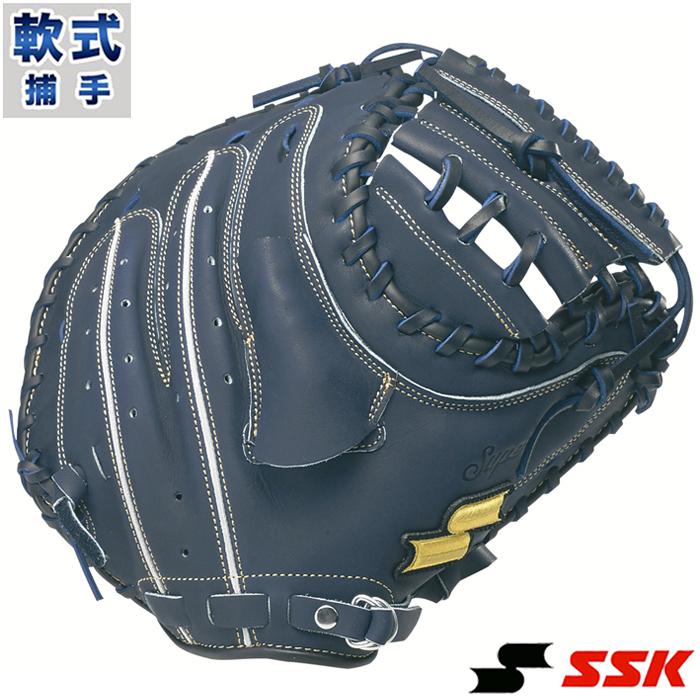 軟式 キャッチャー ミット スーパーソフト エスエスケイ(SSK) 【野球・ソフト】 グラブ グローブ 右投げ (SSM821F-70)