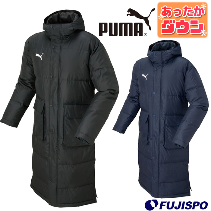 TT ESS PRO ロングダウンコート (654984)プーマ(puma) ベンチコート ロングコート ダウンコート