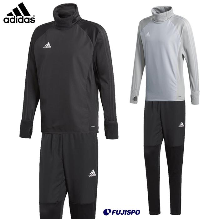 CONDIVO18 ウォームトップ1 ウォームパンツ 上下セット (DJV46-DJV58)アディダス(adidas) トレーニングトップ トレーニングパンツ トレーニングウエア 上下セット