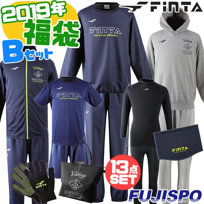 フィンタ 2019年 福袋 ハッピーバッグ B (FT7429B)フィンタ(Finta) 福袋 ラッキーバッグ ウェアセット【2019年福袋】
