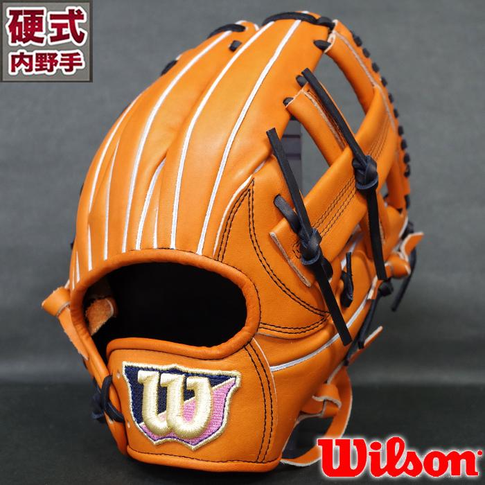 限定 硬式 グラブ Wilson Staff デュアル 内野 ウィルソン(Wilson) 【野球・ソフト】 グローブ 右投げ (WTAHWEDKT-83)