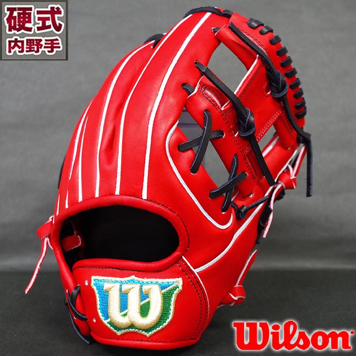 限定 硬式 グラブ Wilson Staff デュアル 内野 ウィルソン(Wilson) 【野球・ソフト】 グローブ 右投げ (WTAHWEDOH-22)