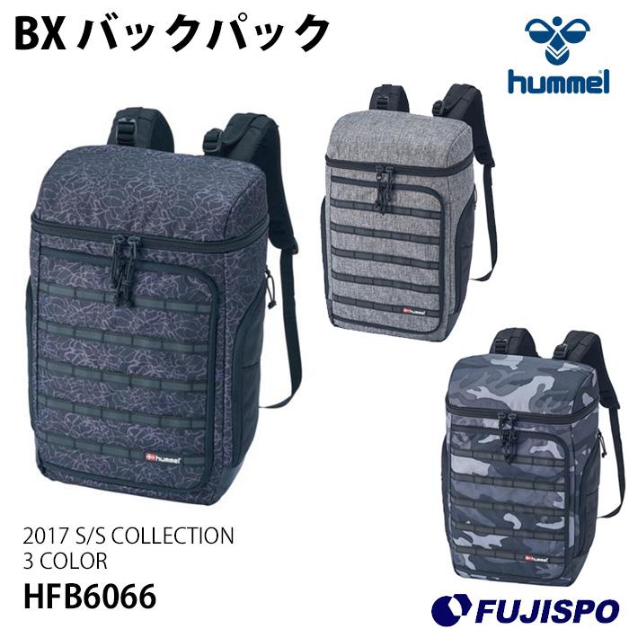 BXバックパック (HFB6066)【ヒュンメル/hummel】バックパック リュック
